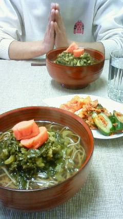 今日の厩舎Lunch<br />  !
